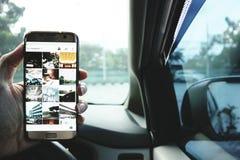 De Rand van Samsung S7 Royalty-vrije Stock Foto's