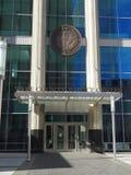 De Rechtvaardigheid Center van de kielzogprovincie in Raleigh Van de binnenstad, Noord-Carolina Stock Fotografie