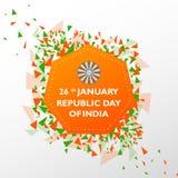 De Reclamebanner van de verkoopbevordering voor 26 Januari, de Gelukkige Dag van de Republiek van India royalty-vrije illustratie