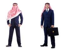 De reeks foto's met Arabische zakenman Royalty-vrije Stock Afbeeldingen