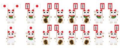 De reeks van de de greepvlag van Manekineko royalty-vrije illustratie