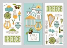 De reeks van Griekenland banners Royalty-vrije Stock Foto