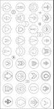 De reeks van het het tekenpictogram van de pijl Royalty-vrije Stock Afbeeldingen