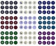 De reeks van het pictogram. Elementen voor Web Royalty-vrije Stock Afbeeldingen