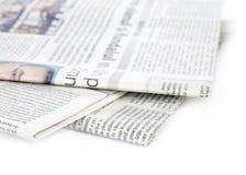 De reeks van kranten Stock Foto's