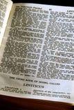 De reeksleviticus van de bijbel Stock Afbeeldingen