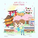 De reis van de beeldverhaalfamilie in Japan vector illustratie