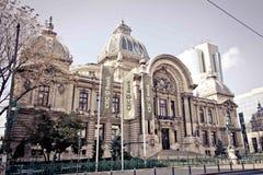 De Reis van Boekarest Roemenië Royalty-vrije Stock Fotografie