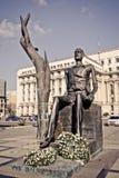 De Reis van Boekarest Roemenië Royalty-vrije Stock Afbeeldingen