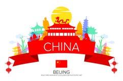 De Reis van China Peking, Oriëntatiepunten stock illustratie