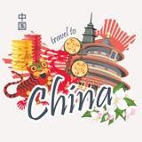 De reisillustratie van China Chinees plaatst met architectuur, voedsel, kostuums, traditionele symbolen, speelgoed Chinese tex Stock Foto's