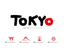 De reisreeks van Japan, Fuji-Berg, Tokyo Stock Fotografie