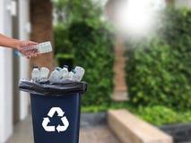 De rekupereerbare Besparingen plastic Plastic Envi van het huisvuil bestaande glas royalty-vrije stock foto