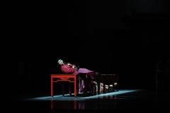 De Respectively-The del amor del camino- acto largo primero de los eventos del drama-Shawan de la danza del pasado Fotografía de archivo libre de regalías