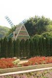 De retour du moulin à vent Photos stock