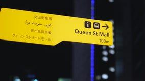 De richtingen van het straatteken aan Koningin Street Mall in de stad van Brisbane stock video