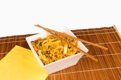 De rijst van Singapore stock afbeelding