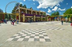 In de ritten van het stadspark Royalty-vrije Stock Afbeeldingen