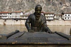 De Rivier Strabo van Yesilirmak van de Amasyamening de Geograaf royalty-vrije stock afbeeldingen