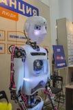 De robot met menselijke gelaatsuitdrukkingen Stock Afbeelding