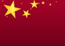 De rode achtergrond van de ster royalty-vrije illustratie