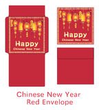 De rode Chinese gelukkige nieuwe jaarenvelop vectorred de Chinese gelukkige nieuwe vector van de jaarenvelop Royalty-vrije Stock Foto