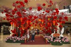 De rode decoratie van de Lantaarn Stock Afbeeldingen