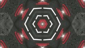 De rode roterende abstracte achtergrond verandert van vorm royalty-vrije illustratie