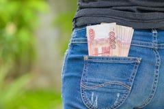 De Roebelgeld van Rusland in zak Royalty-vrije Stock Foto's