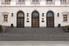 De Roemeense primaire ingang van National Bank Royalty-vrije Stock Afbeeldingen