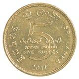 5 de Roepiemuntstuk van Sri Lankan Stock Afbeeldingen