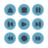 De ronde knopen van de pictogrammencontrole, vectorillustratie stock illustratie