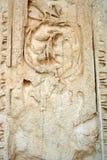 De ruïnes Izmir-Turkije van Ephesus Royalty-vrije Stock Foto's