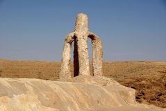 De ruïnes van Berber, Libië Royalty-vrije Stock Afbeelding
