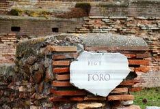 De ruïnes van Ostiaantica Stock Afbeeldingen