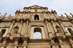 De Ruïnes van St Pauls, één van Macaus de meesten fam Royalty-vrije Stock Foto