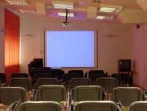 De ruimte van de conferentie Stock Foto's