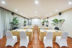 De ruimte van de conferentie Royalty-vrije Stock Afbeelding