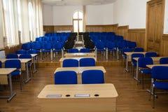 De ruimte van het seminarie en van de opleiding Stock Foto