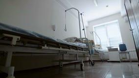 De ruimte van de het ziekenhuispatiënt stock videobeelden
