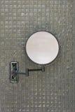 De ruimtespiegel van het bad Stock Fotografie