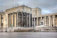 De Russische Bibliotheek van de Staat, HDR Royalty-vrije Stock Afbeelding