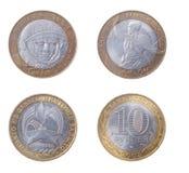 De Russische muntstukken van het Jubileum. Modern Rusland royalty-vrije stock afbeeldingen