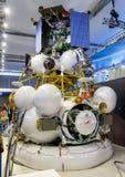 De Russische opdracht van ruimtevaartuig luna-Glob aan de maan Stock Foto's