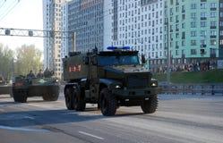 De Russische veelvoudig-doelpantserwagen van de verhoogde veiligheid van 'tayfun-U 'Oeralgebergte-63099 royalty-vrije stock foto's