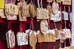 De saga, Japan - Mei 1, 2019 - Ema in het Heiligdom van Yutoku Inari in Kashima-stad, Saga, Japan, Ema is houten plaatwens voor s stock afbeeldingen