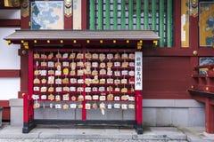 De saga, Japan - Mei 1, 2019 - Ema in het Heiligdom van Yutoku Inari in Kashima-stad, Saga, Japan, Ema is houten plaatwens voor s royalty-vrije stock foto