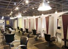 De salon van de schoonheid stock afbeelding
