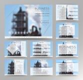 De samenvatting defocused vectorachtergronden van de fabrieksbouw Stock Fotografie