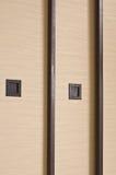 De samenvatting van schuifdeuren stock foto